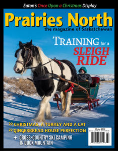 2018 Winter Issue Revealed